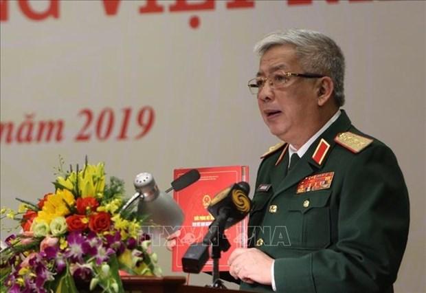 越南国防部副部长阮志咏强调了越南和平和自卫的防务政策 hinh anh 1