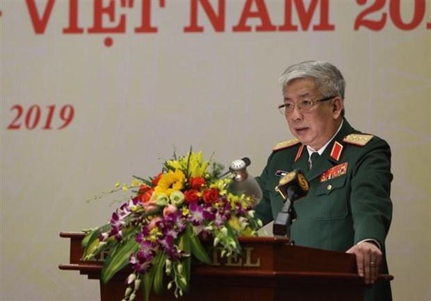 越南公布2019年国防白皮书 hinh anh 2
