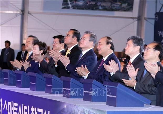 东盟-韩国特别峰会:绘制未来30年的愿景 hinh anh 1