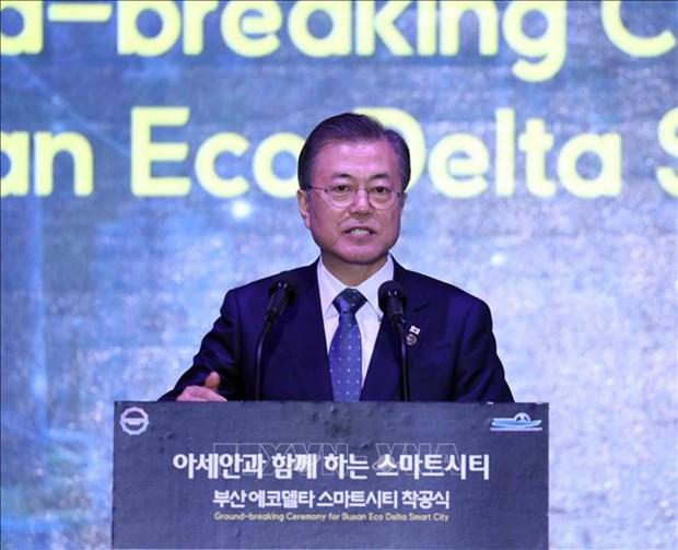 东盟-韩国特别峰会:绘制未来30年的愿景 hinh anh 2