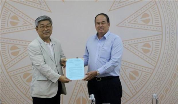 韩国企业在安江省投资建设总额近9亿美元的智慧工业园区 hinh anh 1