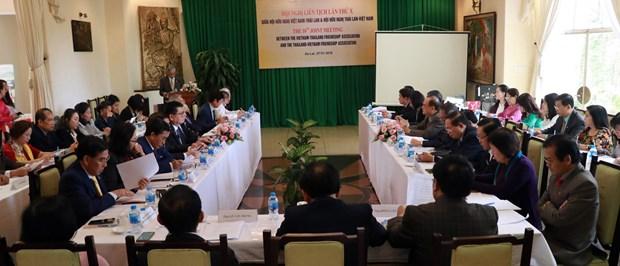 越南与泰国加强友好交流增进人民友谊 hinh anh 1