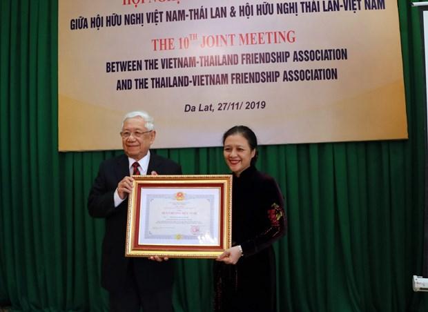 越南与泰国加强友好交流增进人民友谊 hinh anh 2