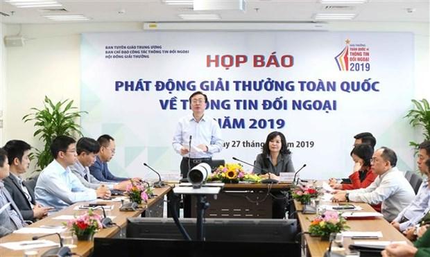 2019年越南对外新闻奖新闻发布会在河内举行 hinh anh 1