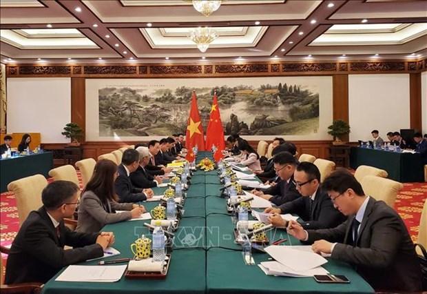 越南外交部副部长黎怀忠出席越中政府级边界谈判代表团团长会晤 hinh anh 1