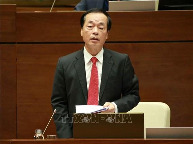 越南第十四届国会第八次会议公报(第二十八号) hinh anh 1