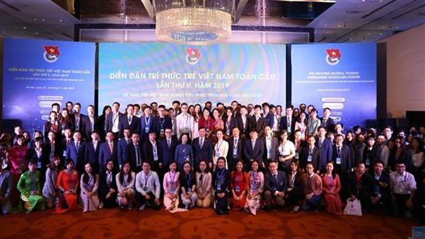 全球越南青年知识分子为国家实现可持续发展目标建言献策 hinh anh 2