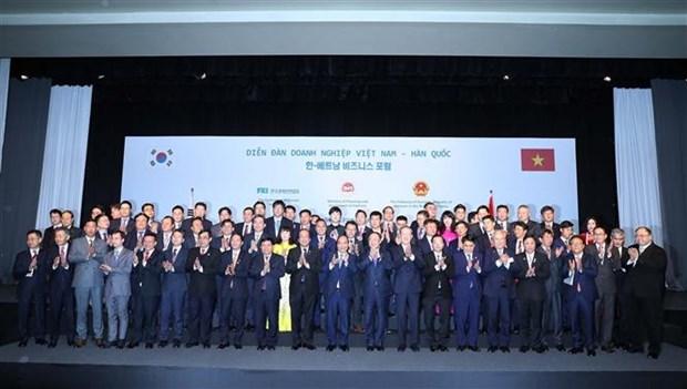 越南政府总理阮春福出席越南-韩国商务论坛 hinh anh 3
