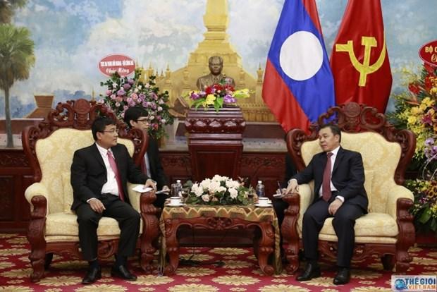越南外交部庆祝老挝国庆44周年 hinh anh 2