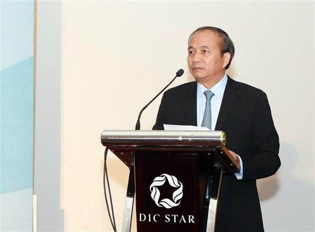 越南永福省——欧洲和美国企业潜在投资目的地 hinh anh 2