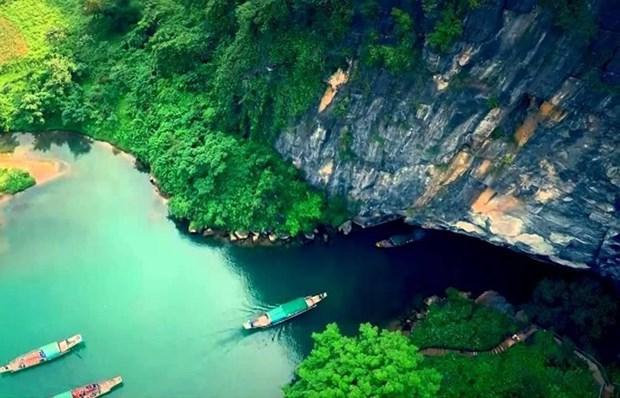丰芽-格邦获《孤独星球》杂志评选为越南最值得体验的旅游之地 hinh anh 1