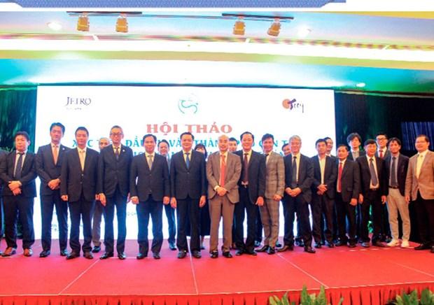 越南日本九州地区推广促进中心将于明年初开业 hinh anh 1