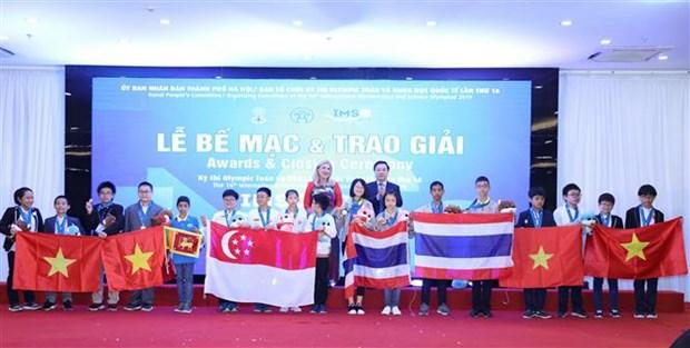 第16届国际小学数学与科学奥林匹克竞赛:越南队夺得15金14银7铜 hinh anh 2