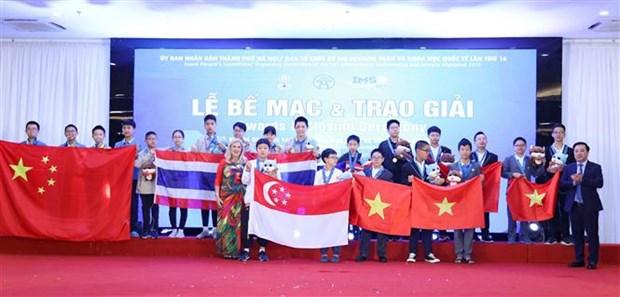 第16届国际小学数学与科学奥林匹克竞赛:越南队夺得15金14银7铜 hinh anh 1