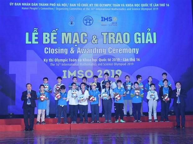 第16届国际小学数学与科学奥林匹克竞赛:越南队夺得15金14银7铜 hinh anh 3