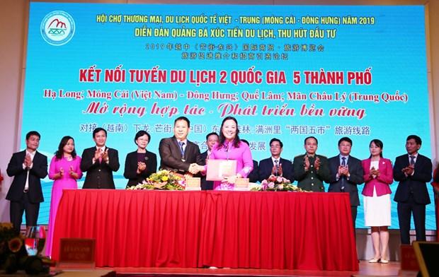 加强越南与中国五个城市旅游线路的对接 hinh anh 1