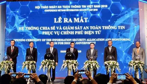 """越南""""电子政务的信息共享与监管系统""""正式亮相 hinh anh 1"""