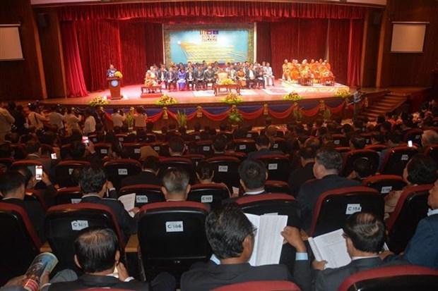 柬埔寨救国团结阵线成立41周年庆典隆重举行 hinh anh 2