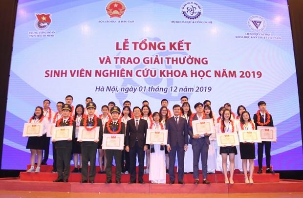 2019年度大学生科研奖: 参评科研工程419个 hinh anh 1