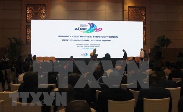 越南代表在AIMF第40次全体研讨会上分享城市发展经验 hinh anh 1