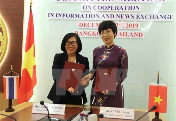 越通社与泰国公共关系部促进合作 提升对外通讯报道工作质效 hinh anh 2