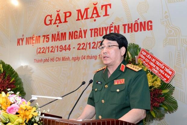 越南人民军纪念建军75周年见面会在胡志明市举行 hinh anh 1