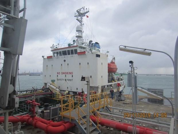 越南平山炼油公司出售首批船用燃料油 hinh anh 1