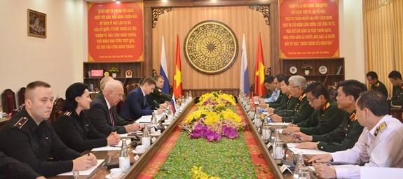 第五次越南-俄罗斯国防战略对话在芽庄市举行 hinh anh 1