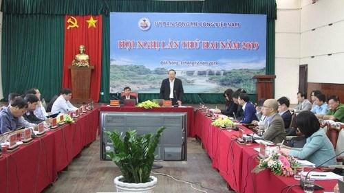 越南湄公河委员会:加强协调配合确保湄公河流域水资源安全 hinh anh 1