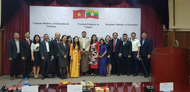 越南和缅甸加强教育合作 hinh anh 1