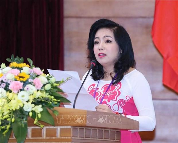 越南的妇女赋权成就获得全球的认可 hinh anh 2