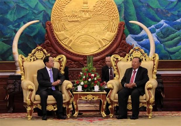 越老两国国家主席办公厅加强合作 hinh anh 1