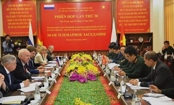越俄热带中心政府间委员会第30次会议在芽庄召开 hinh anh 1