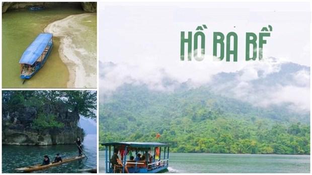 三海湖——东北森林的绿宝石 hinh anh 1