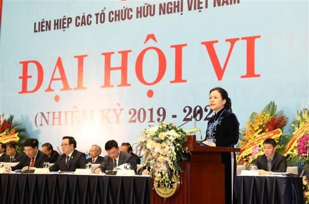 越南友好组织联合会第六次全国代表大会在河内召开 hinh anh 2