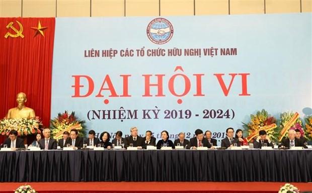 越南友好组织联合会第六次全国代表大会在河内召开 hinh anh 1