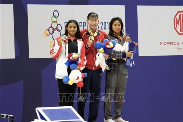 第30届东南亚运动会:阮氏映圆斩获女子200米个人混合泳金牌 hinh anh 1