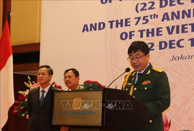 越南人民军建军75周年纪念典礼在印度尼西亚举行 hinh anh 1