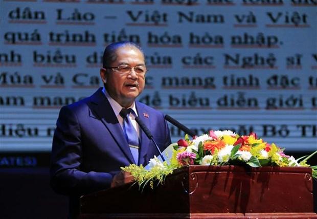 2019年越南文化周在老挝万象举行 hinh anh 2