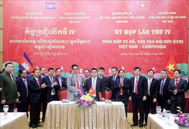 越南国防部与柬埔寨祖国团结发展阵线国家委员会第四次会议在下龙市召开 hinh anh 1