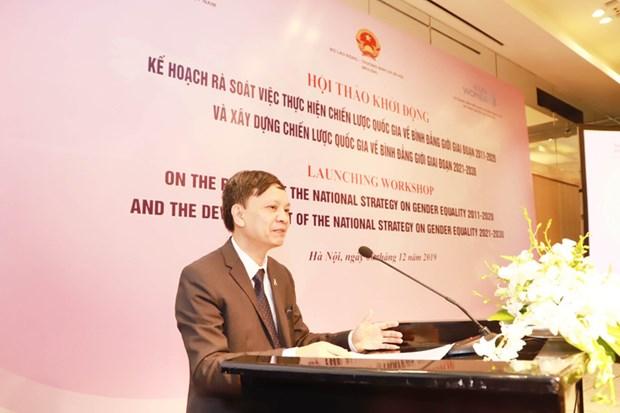 越南在经济社会领域取得多项进展 hinh anh 1
