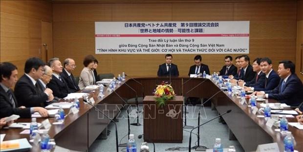 越南共产党代表团对日本进行访问 hinh anh 1