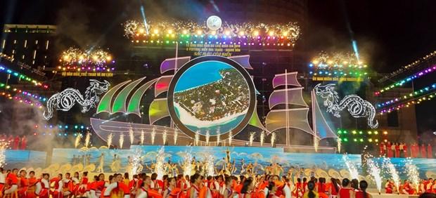 2019年庆和省芽庄市国家旅游年闭幕式将于12月28日晚举行 hinh anh 1