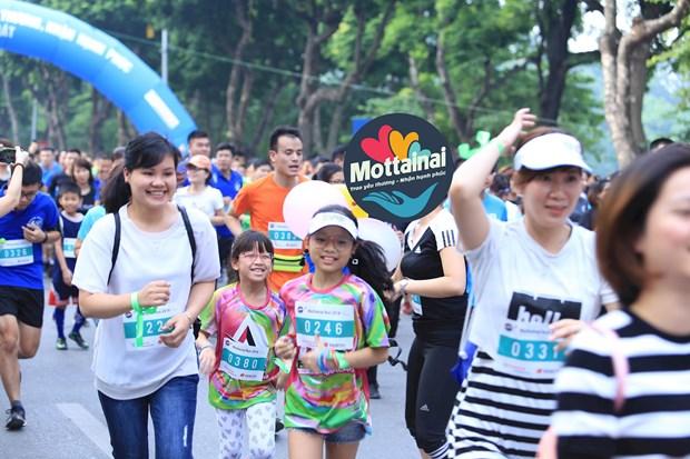 Mottainai 节——送去爱心 得来幸福 hinh anh 2