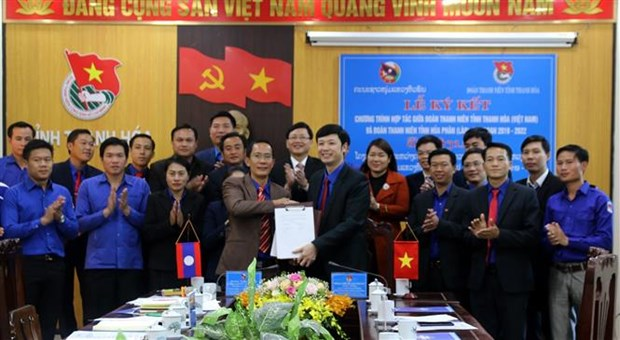越南清化省团省委与华潘省老挝人民革命青年团加强合作 hinh anh 1