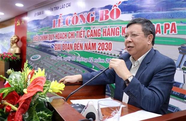 沙坝航空港详细规划调整方案获批并对外公布 hinh anh 2
