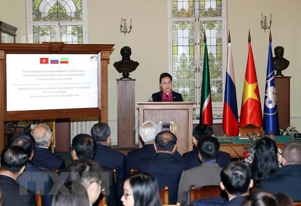 越南国会主席阮氏金银造访喀山联邦大学 hinh anh 1