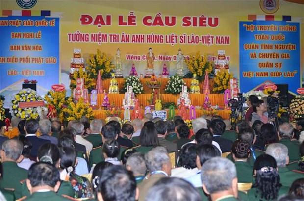 越老英烈缅怀超度法会在老挝举行 hinh anh 1