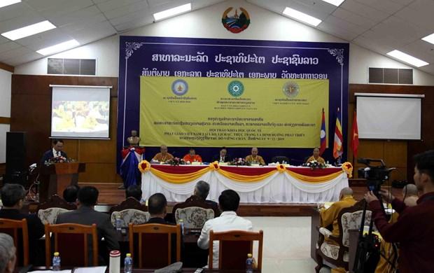 """题为""""老挝越南佛教:历史、现状和发展方向""""的研讨会在万象举行 hinh anh 1"""