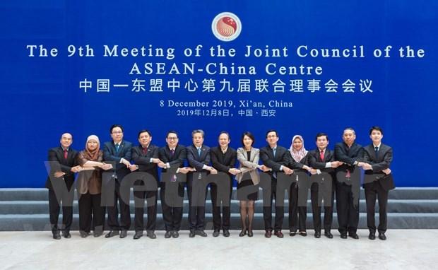 越南出席东盟-中国中心联合理事会会议 hinh anh 1